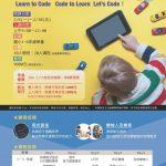 EDEN iCoding School